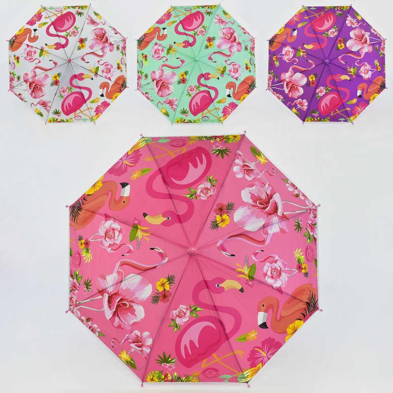 Зонтик С 36355 (60) 4 вида, d=80см