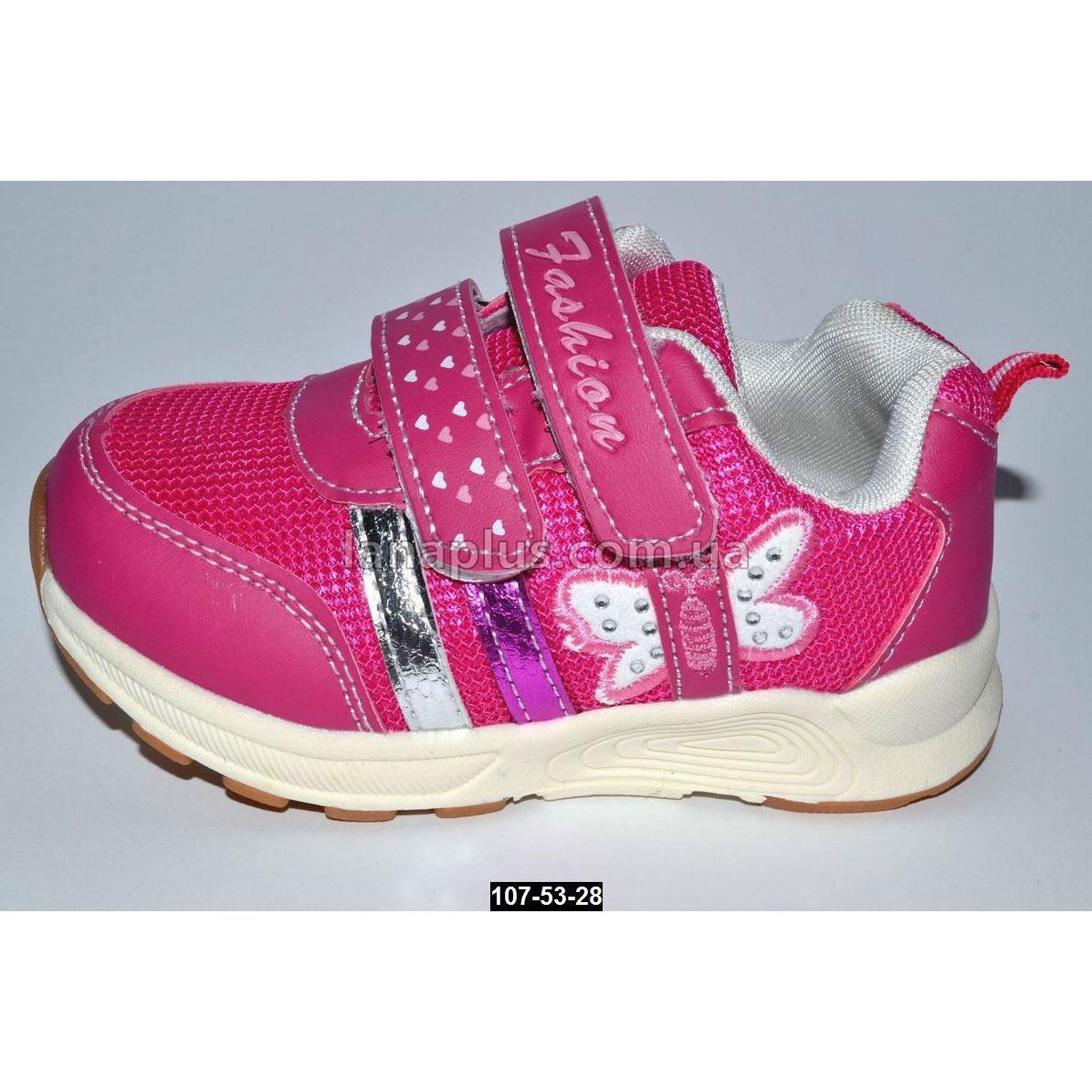 Дышащие кроссовки для девочки, 21 размер (13.5 см), Tom.m, кожаная стелька, супинатор, 107-53-28