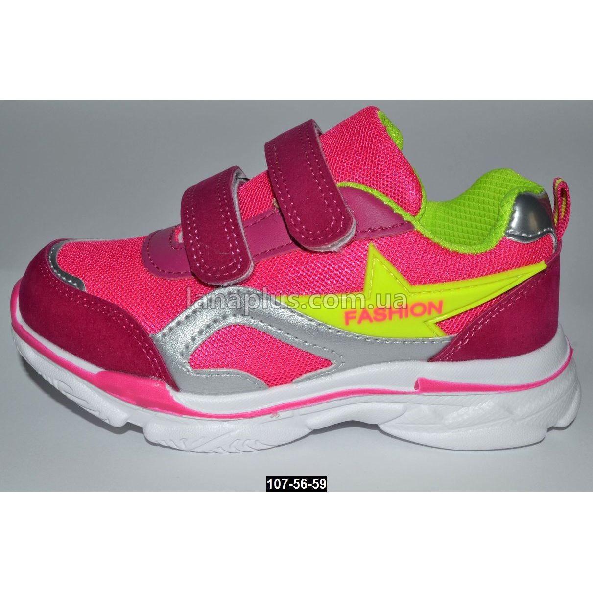 Дышащие кроссовки для девочки, 28 размер (17 см), Tom.m, кожаная стелька, супинатор, 107-56-59