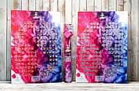 Скретч постер ГРА My Poster Sex edition (українською мовою)
