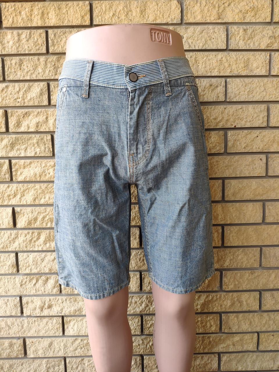 Бриджи мужские джинсовые коттоновые ZARA, Турция