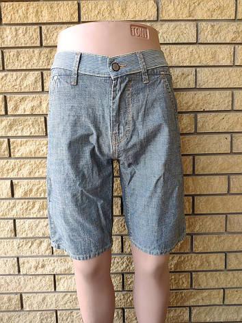 Бриджи мужские джинсовые коттоновые ZARA, Турция, фото 2