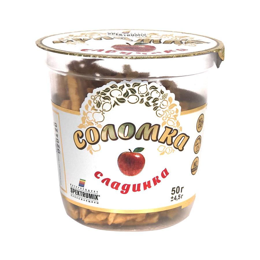 Соломка яблочная сушеная СЛАДИНКА, 50 г