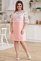 Женское свободное короткое платье с верхом из сетки с вышивкой 50,52,54,56