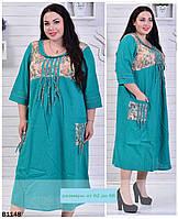 Платье, большие размеры от 62 до 68