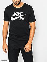 Футболка Nike SB Найк| Топ качество
