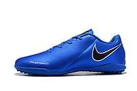 Сороконожки футбольные Nike Phantom