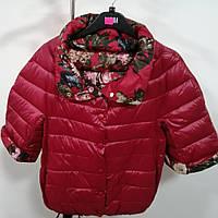 Куртка двухсторонняя марсала, фото 1
