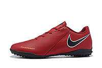 Футбольні Бутси Nike Mercurial Replica