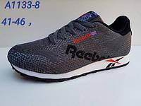 Реплика фирменной обуви производителя Reebokнедорого по выгодной цене