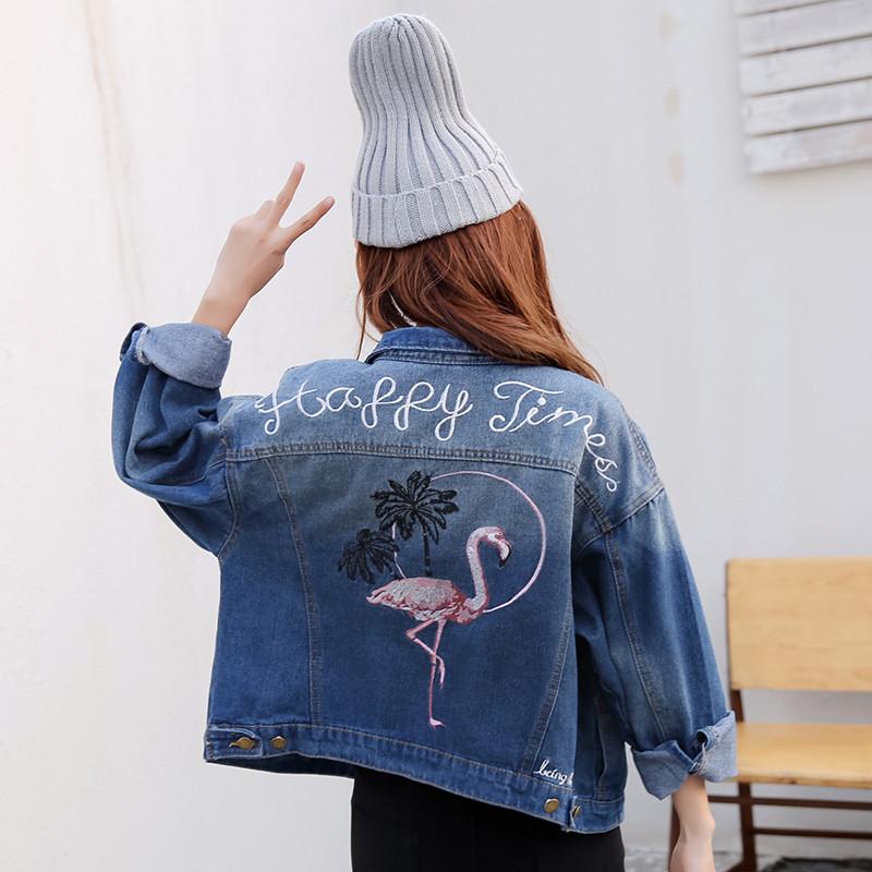 Женская джинсовая куртка с вышивкой Фламинго синяя