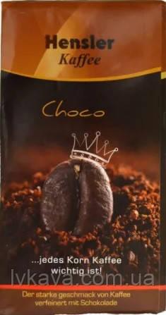 Кофе молотый Hensler Choco,  500г
