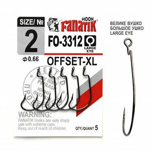 Крючок Fanatik офсетный FO-3312 №2 XL