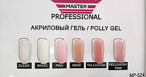 Акригель Master Professional Pink, 30 мл