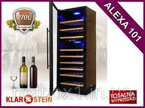 Холодильник винный Klarstein 10003444