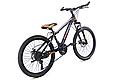"""Горный велосипед TopRider 611 24"""" Черный/Оранжевый, фото 3"""