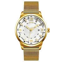 Skmei 9166 золоті з білим циферблатом чоловічі класичні годинник, фото 1