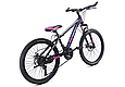 """Горный велосипед TopRider 611 24"""" Черный / Фиолетовый, фото 3"""