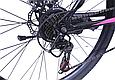 """Горный велосипед TopRider 611 24"""" Черный / Фиолетовый, фото 5"""