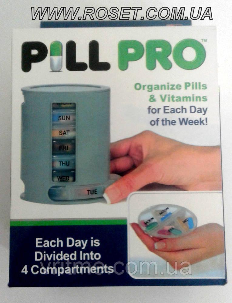 Органайзер для таблеток - Таблетница PillBox Неделька
