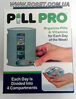 Органайзер для таблеток - Таблетница PillBox Тиждень