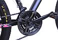 """Горный велосипед TopRider 611 24"""" Черный / Фиолетовый, фото 6"""
