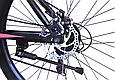 """Горный велосипед TopRider 611 24"""" Черный / Фиолетовый, фото 7"""