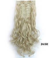 Накладные волосы локоны 12 прядей длинные - 55 см., фото 1