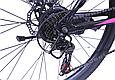 """Гірський велосипед TopRider 611 26"""" з дисковими гальмами, Чорно-фіолетовий, фото 5"""