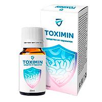Toximin (Токсимин) - капли от паразитов, фото 1