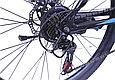 """Горный велосипед TopRider 611 26"""" Черный/Голубой, фото 5"""