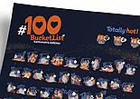 "Скретч карта ""#100 BUCKETLIST Kamasutra Edition"", фото 10"