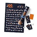 "Скретч карта ""#100 BUCKETLIST Kamasutra Edition"", фото 6"