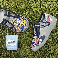 Детские тапочки,мокасины, кеды Waldi (дитячі кеди) 21-27 размер