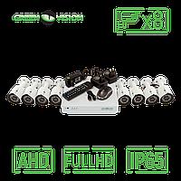 Комплект 8 наружных AHD камер, 2 Mp (1920х1080), Full HD - Green Vision GV-K-S14/08 1080P