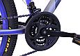 """Горный велосипед TopRider 424 26"""" алюминиевый, Серо-синий, фото 6"""