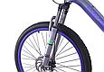 """Горный велосипед TopRider 424 26"""" алюминиевый, Серо-синий, фото 4"""