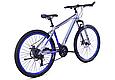"""Горный велосипед TopRider 424 26"""" алюминиевый, Серо-синий, фото 3"""