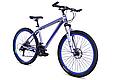 """Горный велосипед TopRider 424 26"""" алюминиевый, Серо-синий, фото 2"""