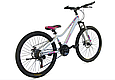 """Горный велосипед TopRider 900 26"""" Белый/Розовый, фото 3"""