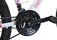 """Горный велосипед TopRider 900 26"""" Белый/Розовый, фото 5"""