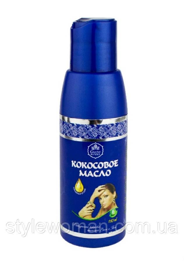 Натуральне кокосовон масло для волосся і тіла Гранд Хенна Grand Henna 110мл