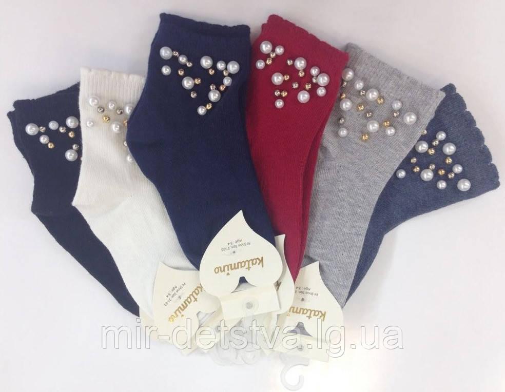 Нарядные носочки с жемчужинками для девочек ТМ Katamino р.7-8 (28-30 см) ост.2 шт