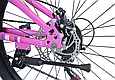 """Горный велосипед TopRider 900 26"""" Фиолетовый, фото 7"""