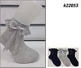 Нарядные носочки с бантиком для девочек ТМ Katamino р.9-10 (31-33 см), фото 2