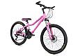 """Горный велосипед TopRider 900 24"""" Фиолетовый, фото 2"""