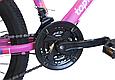 """Горный велосипед TopRider 900 24"""" Фиолетовый, фото 6"""