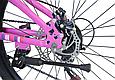 """Горный велосипед TopRider 900 24"""" Фиолетовый, фото 7"""