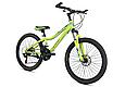 """Подростковый велосипед TopRider 900 24""""  Лимонный, фото 2"""