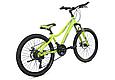 """Подростковый велосипед TopRider 900 24""""  Лимонный, фото 3"""